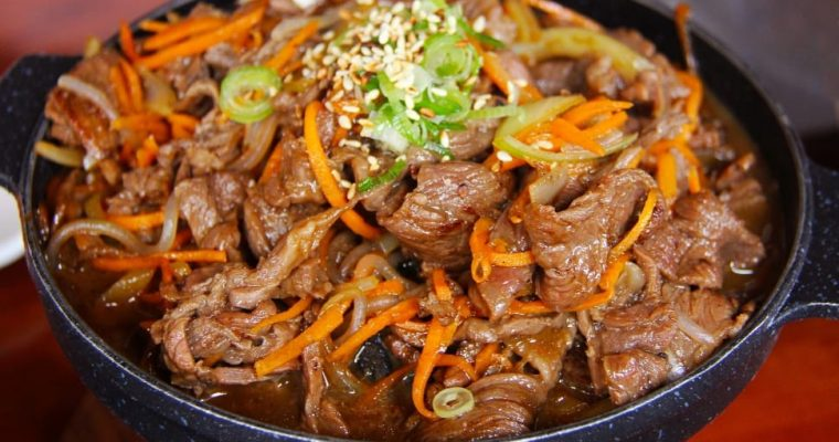 Easy Korean Bbq Bulgogi Beef Recipe