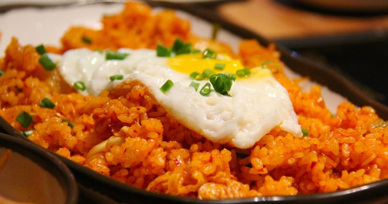 Korean Kimchi Fried Rice Recipe